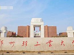 郑州一高校每天仅开720个洗澡名额