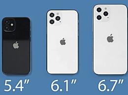 iPhone12系列或分阶段发布 iPhone12苹果发布会时间什么时候