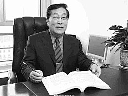 导弹专家陈定昌院士去世享年83岁