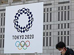 """东京奥运会将如期举行 将成为""""克服新冠病毒的奥运会"""""""