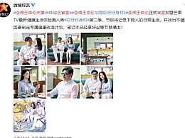 李湘王岳伦夫妻综艺官宣 二人状态如何你怎么看?