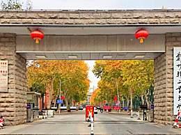 郑州一高校每天仅开720个洗澡名额 洗澡名额预约难