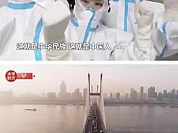 钟南山哽咽说什么都压不倒中国人 向所有抗疫英雄致敬