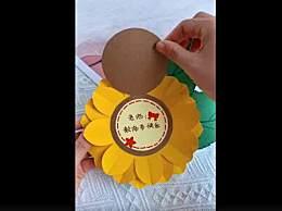 2020教师节贺卡内容祝福语大全