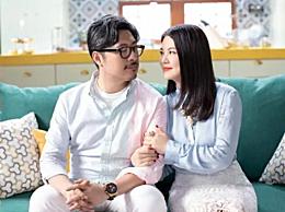 李湘王岳伦夫妻综艺官宣