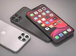 苹果发布会时间什么时候?iphone12什么时候发布上市
