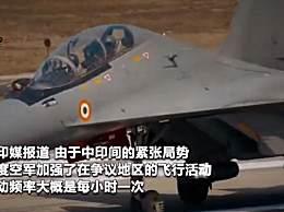 印空军在中印边境疯狂活动