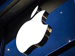 苹果秋季发布会9月16日举办