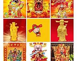财神节是几月几日?财神节要干什么?