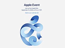 iPhone12系列确定9月16日发布