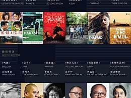 亚洲电影大奖入围名单 寄生虫10项提名领跑少年的你5项提名