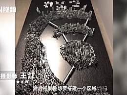 用200盒订书钉搭建重庆市貌