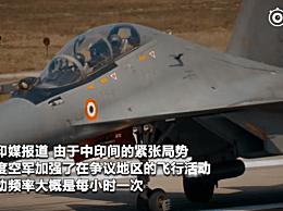 印度空军在边境疯狂活动 印军战斗机每小时执飞一次