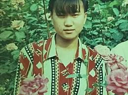 女教师失踪17年后开棺验尸