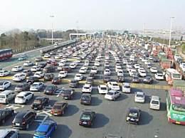 高速路免费政策有变 2020中秋国庆高速免费几天