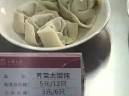 食堂小鸟胃专属餐