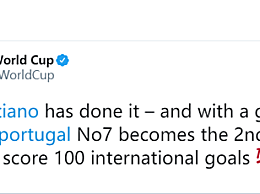 C罗国家队100球完成里程碑的超越