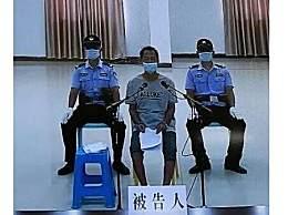 苍梧县小学持刀伤人案一审宣判