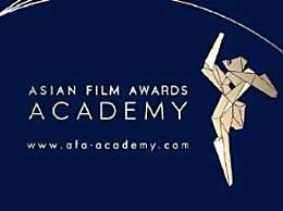 亚洲电影大奖入围名单 2020亚洲电影大奖入围名单一览