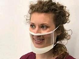 苹果自制口罩向员工发放