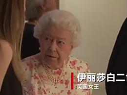 94岁英国女王将复工