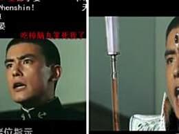 天尊杨戬是什么梗