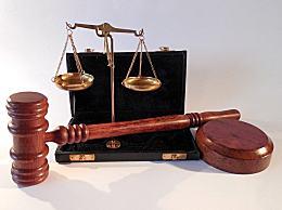 大学生情侣自拍黄色视频获刑 两年间非法获利50万多元