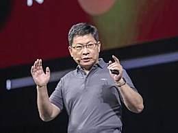 2020年华为开发者大会