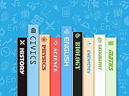 2020英语四六级准考证打印入口