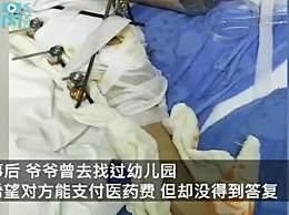 陕西6岁男童被火车撞伤截肢续