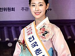韩国最高级别传统美人诞生!系23岁名校女大学生