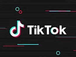 特朗普:TikTok15日前不卖就关门