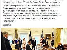 普京向塞尔维亚总统道歉