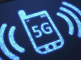 中国5G用户超过8000万 我国数字经济发展步入快车道