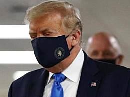 特朗普回应淡化疫情质疑