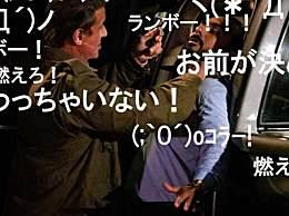 日本影院推出弹幕功能