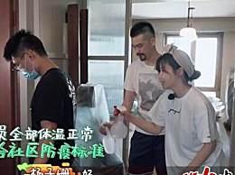 做家务的男人杨子姗洁癖好严重