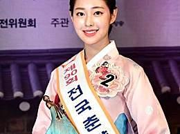 韩国最高级别传统美人诞生