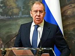 俄外长:我们第二中国第一