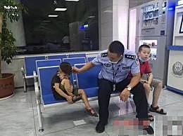 12岁男孩带5岁走失男童报警 父母要提高警惕看好自家孩子