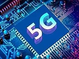 我国5G用户超过8000万 数字产业化基础更加坚实
