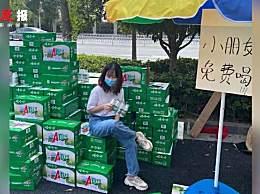 女生中奖1吨饮料送小朋友 女生表示小区小朋友都可以免费拿