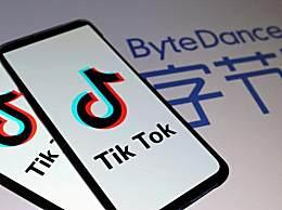 字节跳动拒绝把TikTok卖给微软