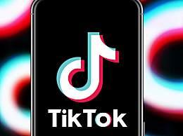 字节跳动拒绝把TikTok卖给微软 不会将源代码交给任何美国买家