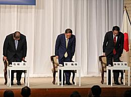 日本自民党总裁选举今日举行