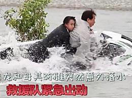 成龙拍新片突发意外险溺死 现场工作人员当场吓哭