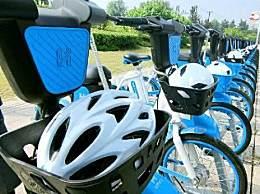 徐州共享电动车自带头盔