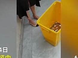 6000元离职赔偿金全是硬币 公司否认这一行为涉嫌侮辱