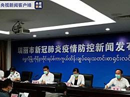 云南2例输入确诊系偷渡入境