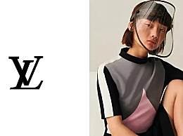 LV发售6000多元防疫面罩